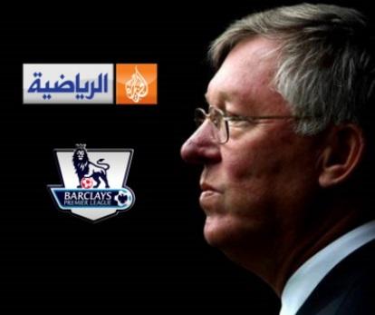 إنضمام أليكس فيرجسون إلى الجزيرة الرياضية براتب ضخم Alex Ferguson AlJazeera Sports
