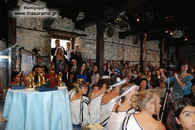 ΒΡΑΒΕΥΣΗ ΑΡΧΙΛΟΧΕΙΑ- Κυριακή 14 Οκτωβρίου 2012