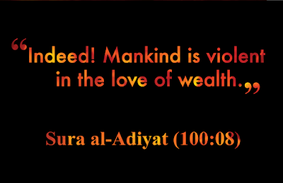 Verse about Wealth