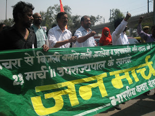http://2.bp.blogspot.com/-94bl1pe9N0c/UjR0VvbdLxI/AAAAAAAAAWQ/awX1T_5Bw9c/s1600/March+Against+Waste+Incinerator+Delhi.jpg
