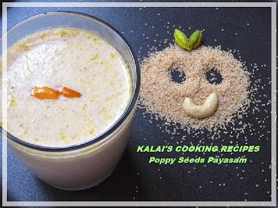 Poppy Seeds Payasam | கசகசா பாயசம் | Kasa Kasaa Payasam