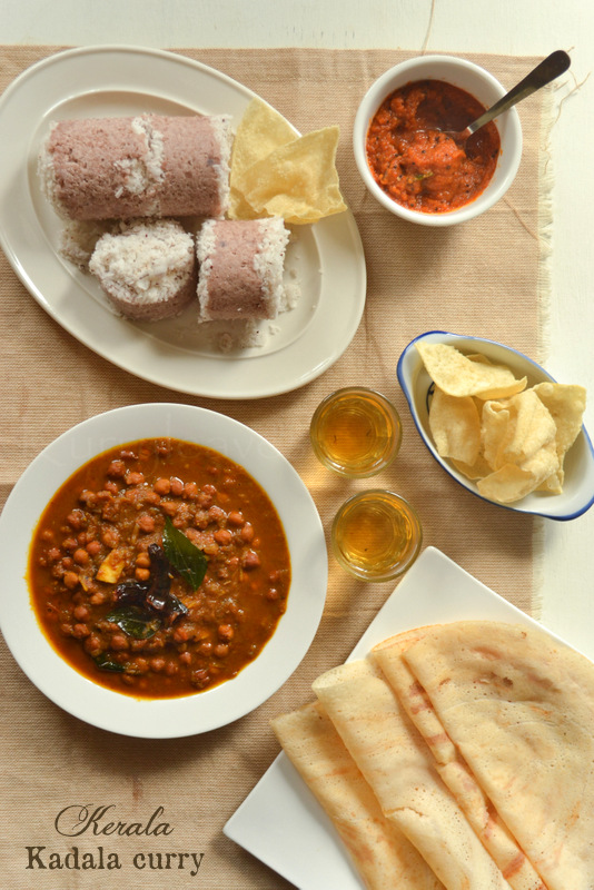 puttu with kadala curry