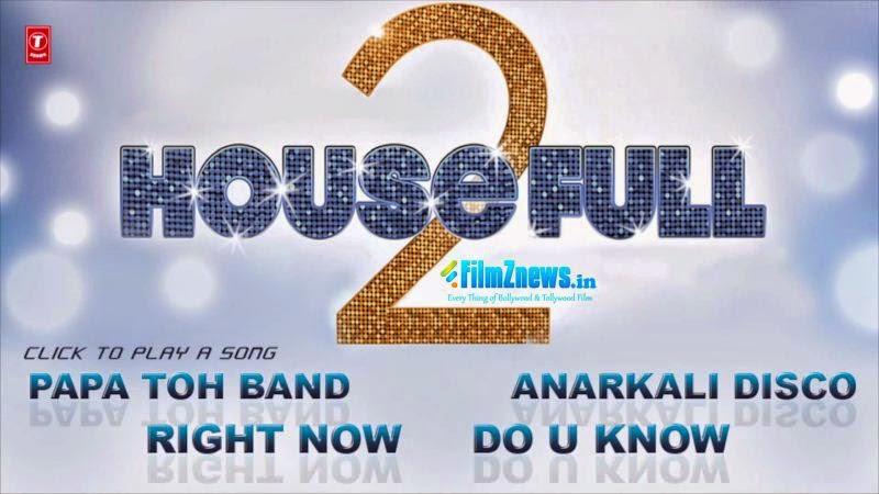 Housefull 2 (2012) Full Audio Songs | Jukebox