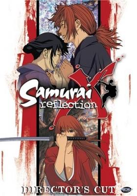 Samurai X: Reflection (Dub)