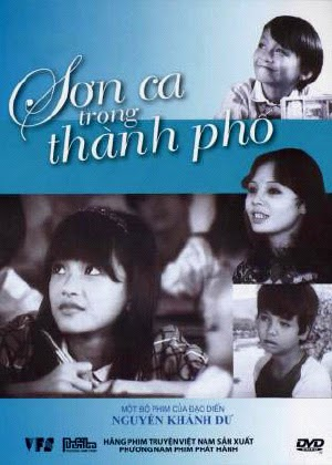 Sn Ca Trong Thnh Ph (1983) DVD