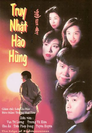 Truy Nhật Hào Hùng - The Edge Of Righteousness (1993) - FFVN - (30/30)