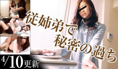 JAV Uncensored Mesubuta 150410_934_01 Shiori Ikeno
