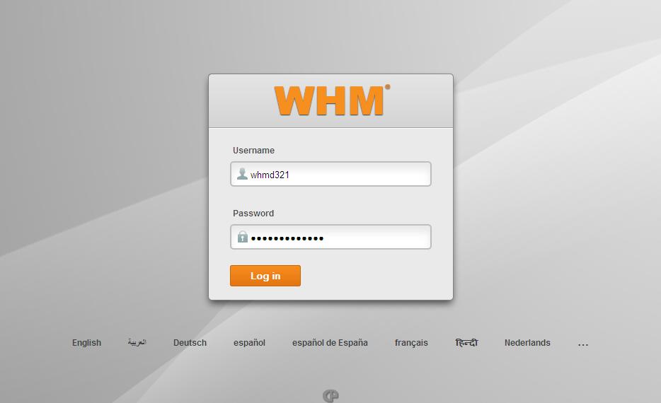 Image of Cara Membuat Cpanel X Dengan WHM(Web Host Manager)