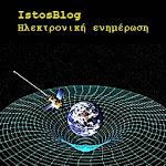 IstosBlog