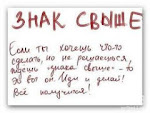 дружеский пинок )))