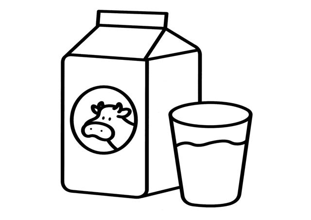 bueno escolta chorreo de leche