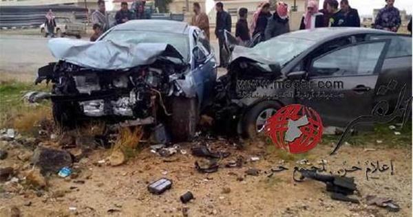 Jenazah Mangsa Kemalangan Di Jordan, Hana Akan Dikebumi Di Machang