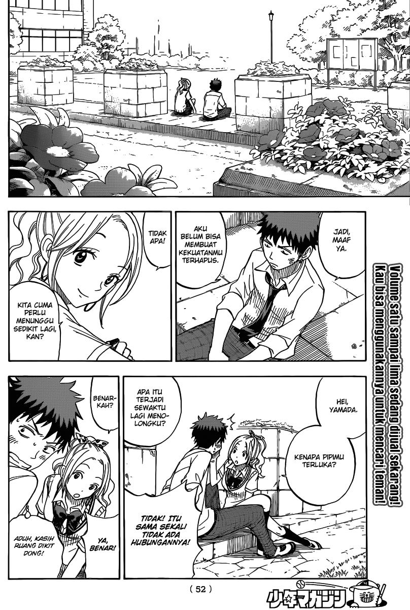 Komik yamada kun 7 nin no majo 056 - ini menggangguku tuan yamada 57 Indonesia yamada kun 7 nin no majo 056 - ini menggangguku tuan yamada Terbaru 14|Baca Manga Komik Indonesia|Mangacan