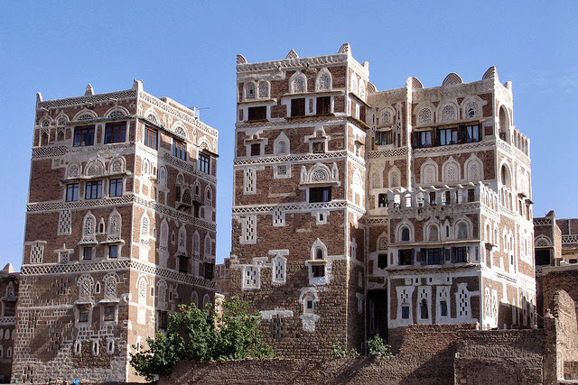 fortified buildings in the old sana'a city yemen