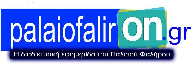 palaiofaliron.gr