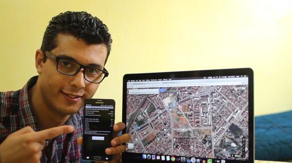 شركات الإتصال تتجسس عليك وتعرف مكان تواجدك عندما تحمل هاتفك معك وجرب بنفسك لتتأكد