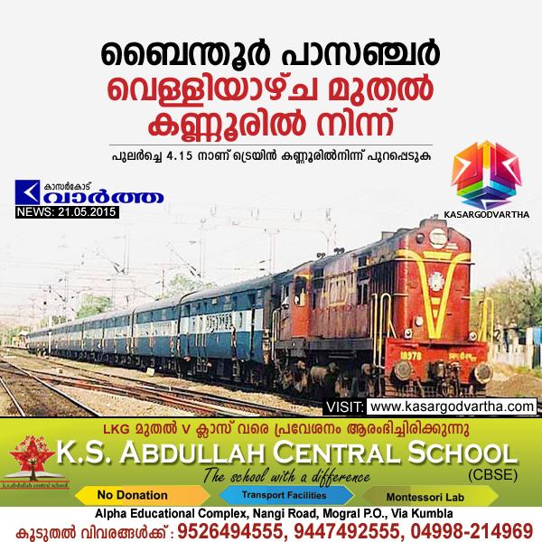 Byndoor passenger, Byndoor Express, Kasaragod, Kerala, Train, Kannur, Byndoor passenger extended to Kannur.