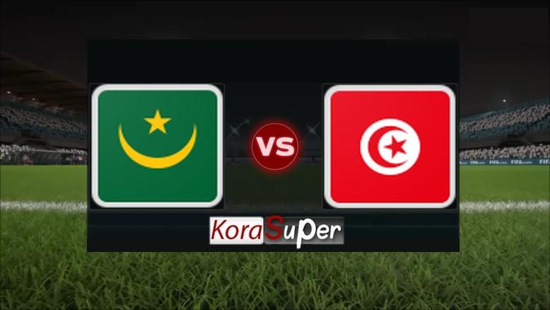 مشاهدة مباراة تونس وموريتانيا 02-07-2019