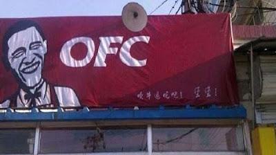 Hal Paling Aneh yang bisa dibeli di China