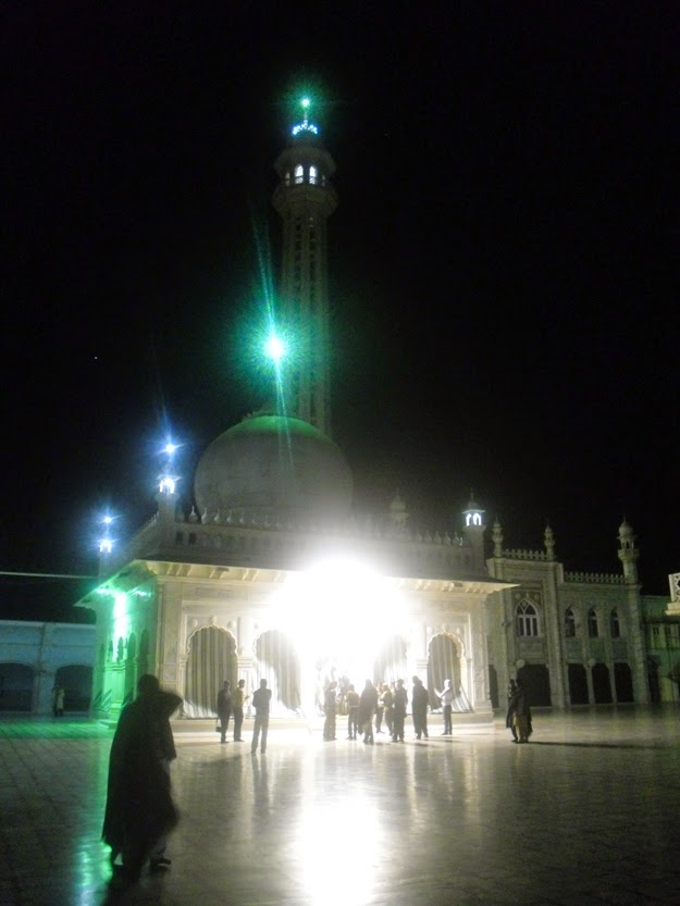 peer mehar ali shah