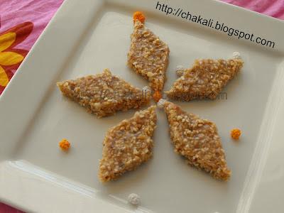 tilachya vadya, sesame cakes