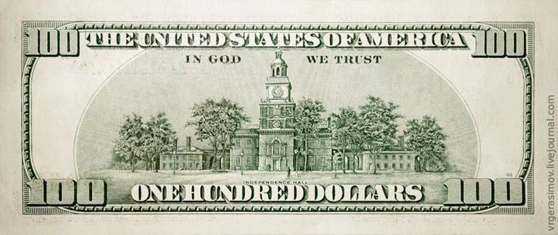 juliayunwonder 100 dollar bill back side