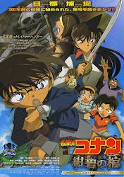 Thám Tử Connan Movie 11: Huyền Bí Dưới Biển Xanh - Detective Conan Movie 11