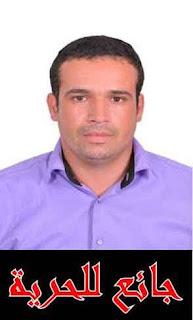 أحمد أرموش