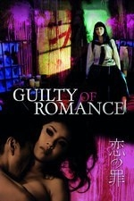 Guilty Of Romance | Bmovies