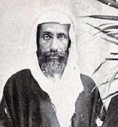 Muhammad Ibn Abdul Wahab