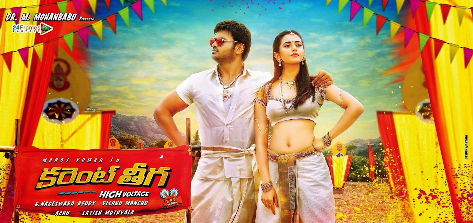 Current Theega 2014 Free Download Hd مترجم Ydkoumfih