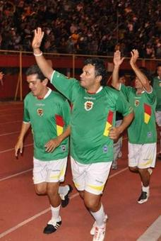 Federacion boliviana de f tbol la selecci n del 94 juega Quien juega hoy futbol