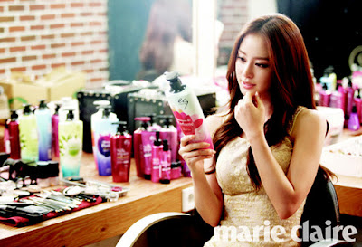 Kim Tae Hee Rain Bi Marie Claire Magazine January Issue 2013