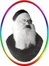 Cha Phêrô Irigoyen (Hương)