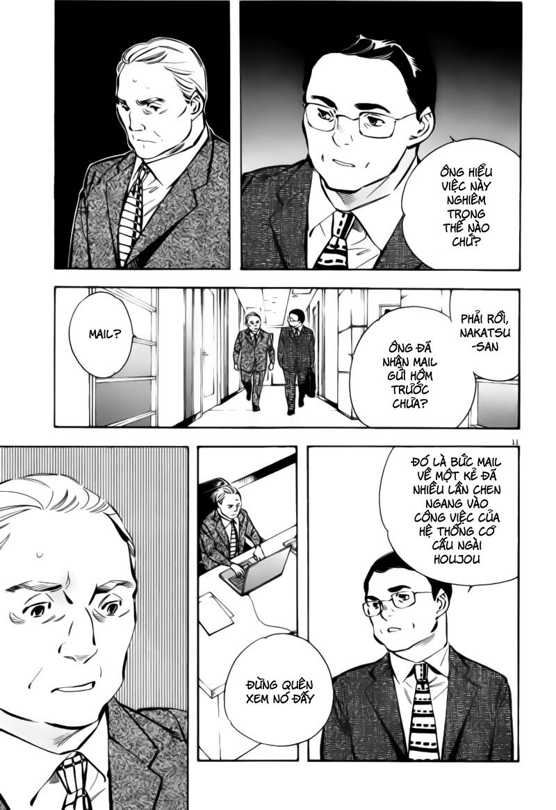 Shin Kurosagi - Con Diệc Đen: Chapter 198: [End]