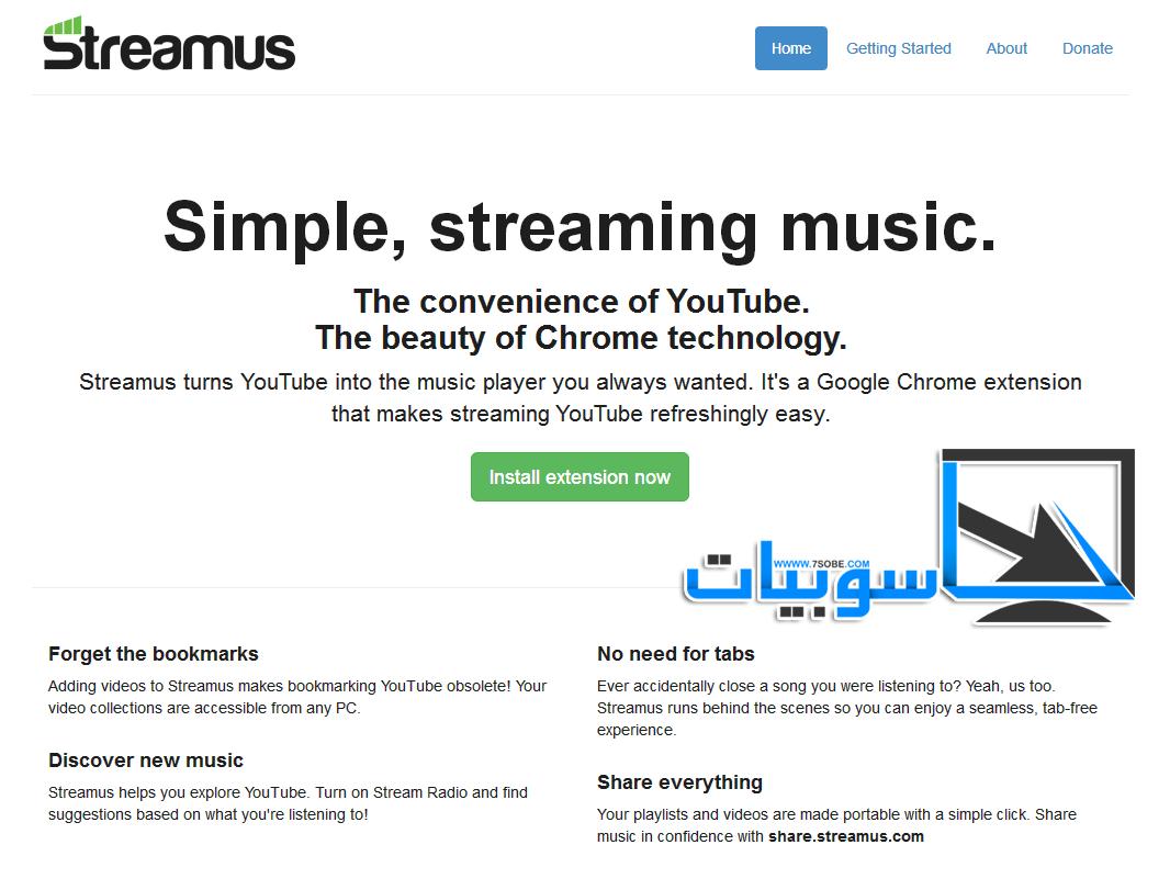 بتشغيل الشرائط الصوتية فقط لموقع يوتيوب على متصفح جوجل كروم