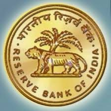 RBI Grade-B Recruitment 2014 | RBI Grade- B Syllabus 2014, Previous Papers