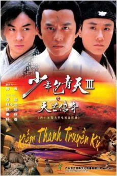 Thiếu Niên Bao Thanh Thiên 3 - Young Justice Bao 3