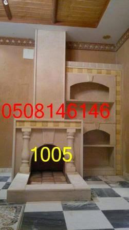 ديكورات مشبات 1005.jpg