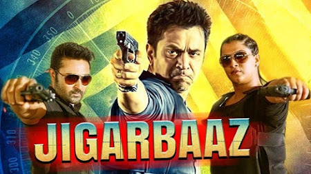 Poster Of Jigarbaaz In Hindi Dubbed 300MB Compressed Small Size Pc Movie Free Download Only At songspk.link