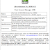 GMDC General Manager(HR) Recruitment 2015 (Advt No.16/2014-15) | www.gmdcltd.com