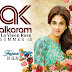 Al Karam La Vieen Rose 2015 Vol-2 Catalogue | Floral Embroidered Dresses Of Summer 2015