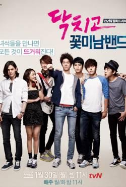 Ban Nhạc Mỹ Nam (2012) VIETSUB - Shut Up: Flower Boy Band (2012) VIETSUB - (16/16)