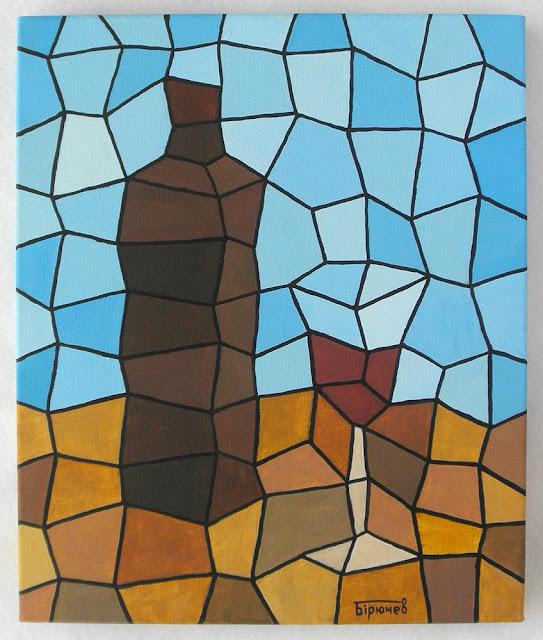 натюрморт, бутылка, бокал, вино, картина, декор интерьера, подарок, голубой, коричневый, мозаика, Витраж, акрил, холст