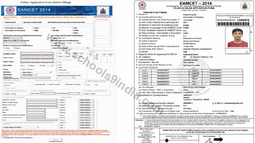 Eamcet 2014 Online Application Form, AP Eamcet 2014 Applications, Eamcet 2014 Syllabus, Eamcet 2014 Apply Online, Eamcet Application Edit / Correction