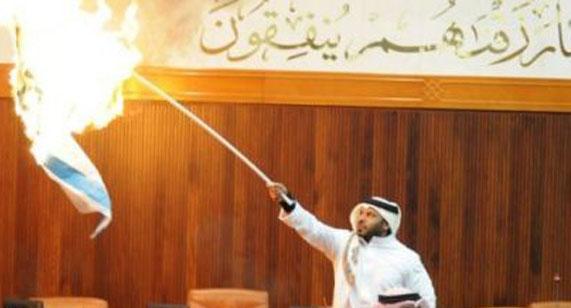 اسامه مهنا التميمي يحرق العلم الإسرائيلي في مجلس النواب