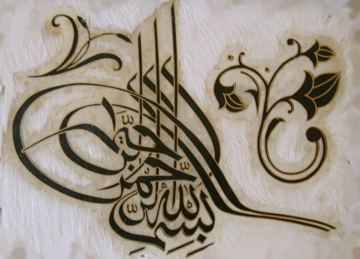 Osmanlı masaüstü resimleri