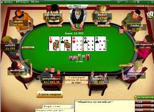 Интернет-казино на условные деньги игровые автоматы играть бесплатно maxbet
