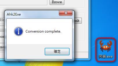 AHK - Декомпилировать из.exe в.ahk BlastHack