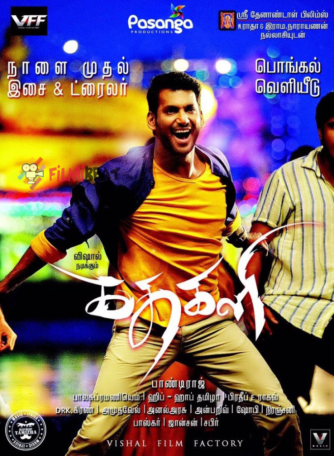 Kathakali Tamil Mp3 Songs Download